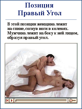 pozi-v-sekse-forum